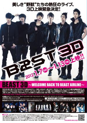 Beast3d_poster_2