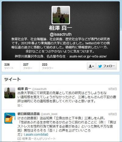 Aizawa01