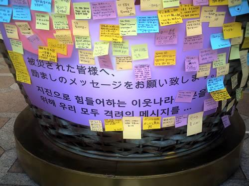 Kimpo110322_02