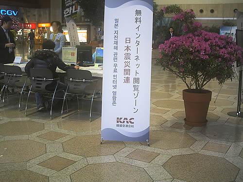 Kimpo110322_03
